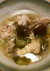 骨付き鶏肉白滝椎茸青梗菜の生姜岩塩スープ