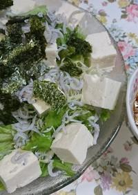 豆腐とじゃこの和風サラダ☆簡単ネギソース