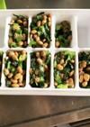 離乳食後期♡小松菜納豆(冷凍可)