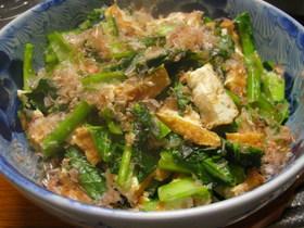 青菜を食べよう!小松菜と厚揚げの炒め煮