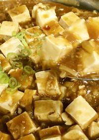 香味 麻婆豆腐 香り広がる薬膳料理