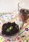 チョコレートプリン  ブルーベリーソース