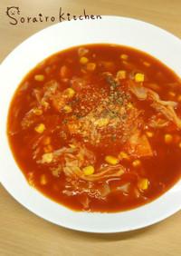 野菜の甘み味わう*コンソメトマトスープ