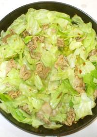 豚肉とキャベツの豆豉炒め♪簡単材料2つ