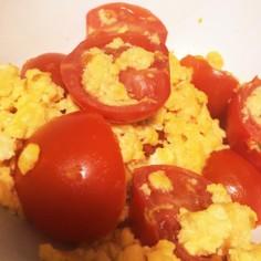 トマトinスクランブルエッグ