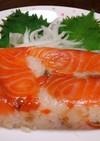 昆布締めサーモンのカンタン押し寿司
