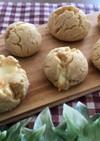 米粉と大豆粉のとろ~りチーズパン