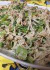 菜花と切干大根のツナサラダ