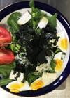たっぷり春菊とたんぱく質のサラダ