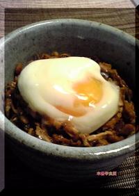 切干し納豆の温泉卵のせ(簡単レンジ温玉)