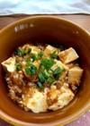 家にあるもので簡単♫麻婆豆腐