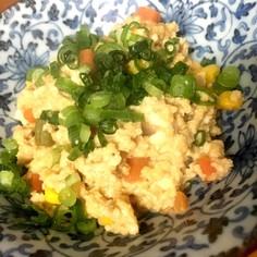 フライパンで簡単煎り豆腐(o^^o)♪