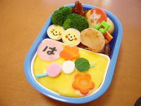 はなより☆だんごお弁当(キャラ弁)
