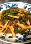 簡単絶品中華✨青椒肉絲