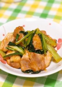 鶏もも肉と小松菜のピリ辛マヨ炒め