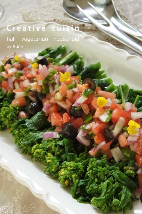 チョップ野菜ドレで菜花サラダ