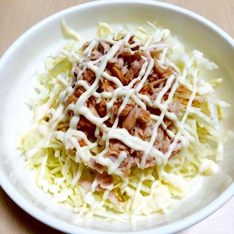 和風!きゃべつツナマヨネーズサラダ
