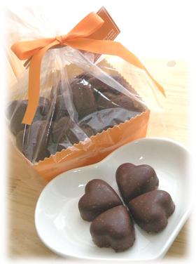 ♡クッキークランチチョコ♡バレンタイン