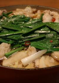 簡単に博多の味❢もつ鍋しょうゆベース