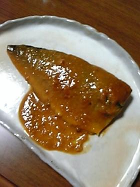サバの味噌煮☆味の決め手はカルピスです♪