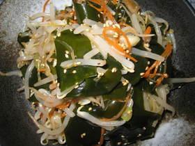 もやしとワカメの中華風サラダ