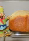 糖質制限 おから70%de主食パン