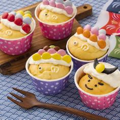 こどもの日カップケーキ