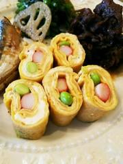 カニかまと枝豆の玉子焼きの写真