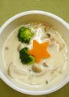 お星さまのコーンクリームスープ☆宇保セ