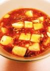簡単!手作り麻婆豆腐