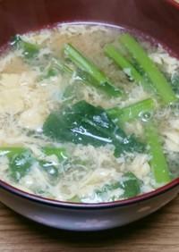 ほっこり~♡菜の花と溶き卵の味噌汁❣❣
