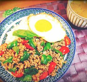 おうちで簡単タイ料理♪ガパオライス