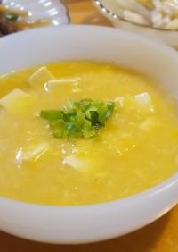 中華風♡コーンスープwith 豆腐