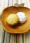 【保育園のおやつ】 玄米フレーククッキー