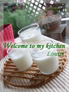 お鍋1つで?超簡単ミルクプリン
