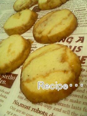 塩キャラメルクッキー☆