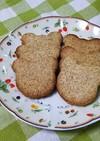 便利解消クッキー パート2