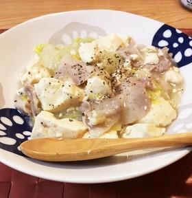 ★祝話題入★豚バラと白菜のうま塩豆腐あん