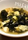 簡単☆わかめとたまごの中華風スープ