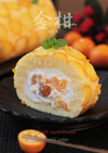 金柑コンフィチュールのロールケーキ