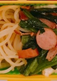 お弁当に、レンジで簡単、クリームパスタ!
