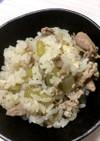 ふきと豚肉の炊き込みご飯