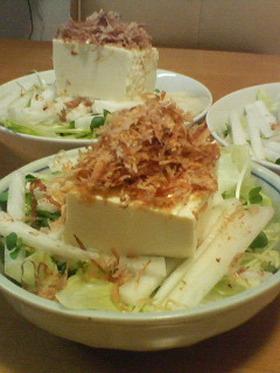 へるしー☆豆腐大根サラダ