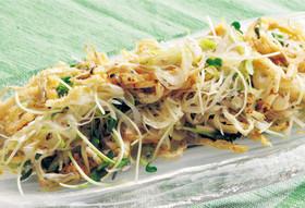 長ねぎのサラダ