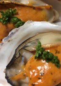 牡蠣のオーロラソース焼き