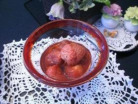 まるごと苺のコンフィ