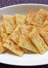 豆腐のカリカリチーズ