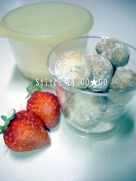 ケーキ屋さんの❤絶品!練乳ボール