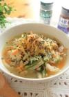 がんもと千切り野菜のバジルコンソメスープ