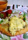 鮭フライ*たっぷり、らっきょうタルタル
